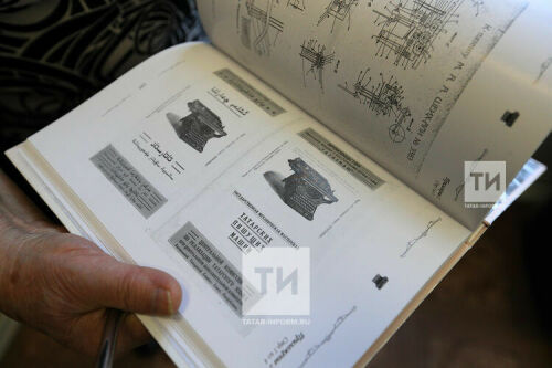 Казанский «Пишмаш»: взрыватели снарядов, ГУЛАГ для автора клавиатуры-арабицы и начало разработки ЭВМ
