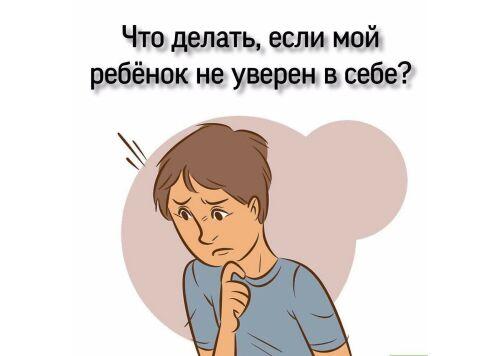 «Островок безопасности»: новый Telegram-канал для родителей собрал 5,6 тыс подписчиков из Татарстана