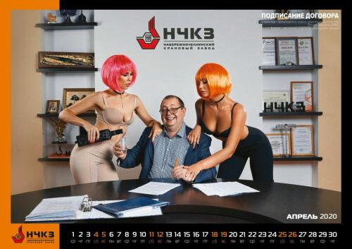 Директора челнинского кранового завода заподозрили в неуплате налогов почти на 0,5 млрд рублей