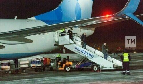 Гендиректора НЧКЗ задержали в аэропорту