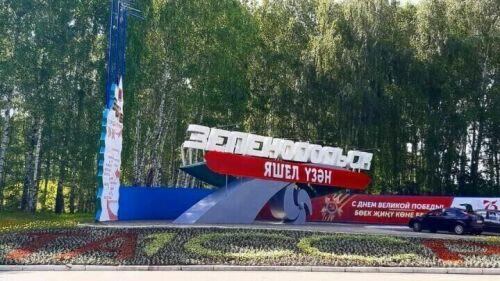 Правительство Татарстана поддержит заявку Зеленодольска на звание «Город трудовой доблести»