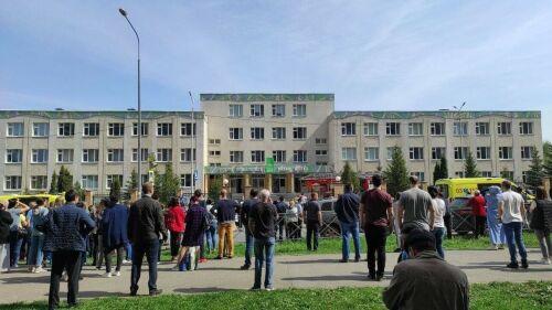 Стало известно имя одного из напавших на школу в Казани