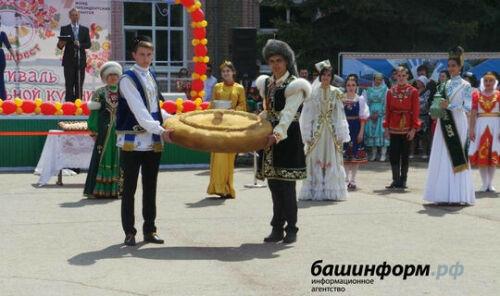 Башкирское СМИ удалило слово «татарский» из новости про фестиваль татарской кухни «Бэлешфест»