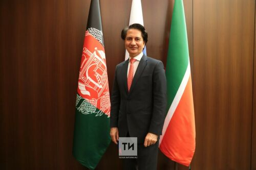 "Посол Афганистана в РФ: ""В Татарстане я чувствовал себя, как дома"""