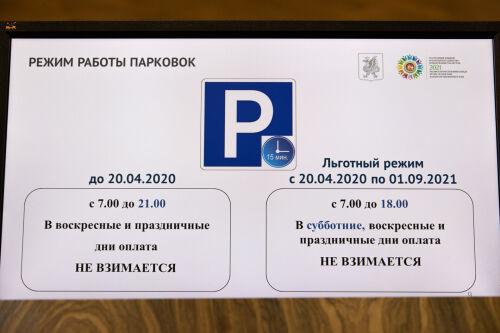Казань заработала на платных парковках более 300 млн рублей