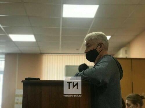 Мусин сказал свое последнее слово на суде по краху «Татфондбанка»