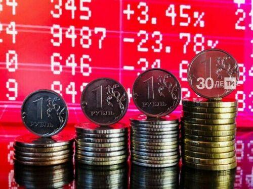 Реальные пенсии в России стали меньше