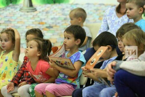 Власти Казани определили список театров, которым можно выступать в детсадах и школах