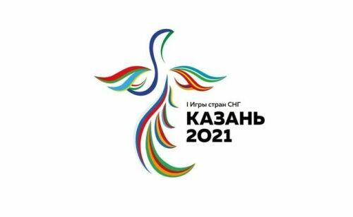 На Игры СНГ в Казани уже заявились 10 стран