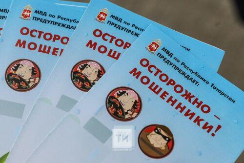 «Что пишут в Казани»: фальшивки из Дагестана, «газовая камера» в Челнах, криминальная парковка