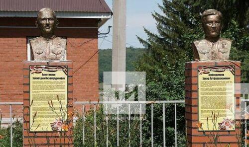 «Деревня героев»: в татарском селе в Башкортостане выросли сразу два Героя Советского Союза